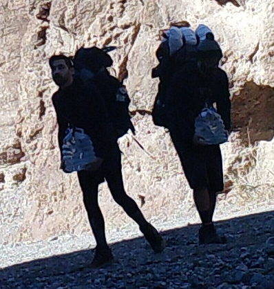 The National Parks Service's Investigative Branch wants the public's help to identify these hikers who may have witnessed the theft earlier this year of fossilized footprints from Death Valley Nat ...